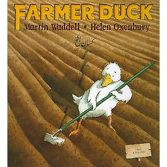 Farmer Duck in Urdu and English by Martin Waddell - Helen Oxenbury -