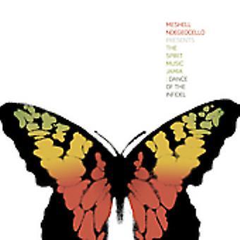 Meshell Ndegeocello - música Jamia-danza del alcohol de la importación de los E.e.u.u. de infieles [CD]