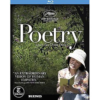 Poesi [BLU-RAY] USA import