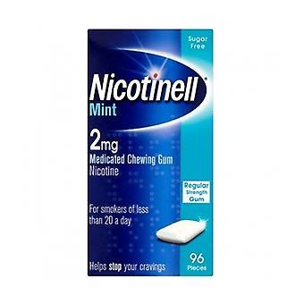 Nicotinell ガム 2 Mg ミント 96