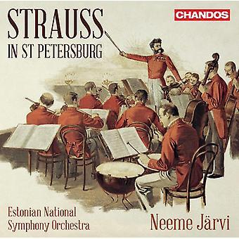Strauss II / Smirnitskaya / importación nacional Estonia - Strauss en Estados Unidos en San Petersburgo [CD]