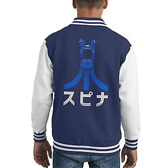 Blade Runner Spinner Purge Kid's Varsity Jacket