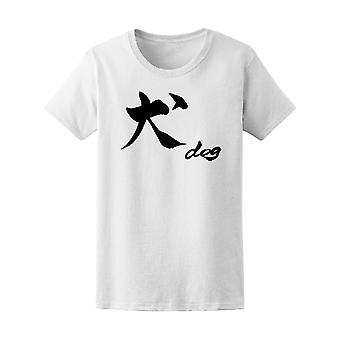 Brush Japanese Text Dog Tee Women's -Image by Shutterstock