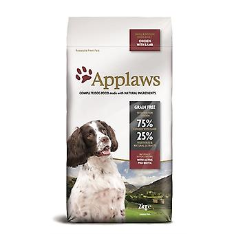 Applaws Dog Adult Lamm Small/Medium 2 Kg