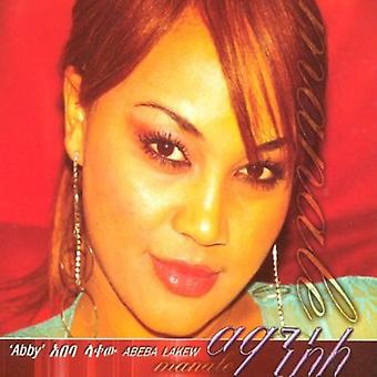 Abeba Lakew - Jettes [CD] USA import