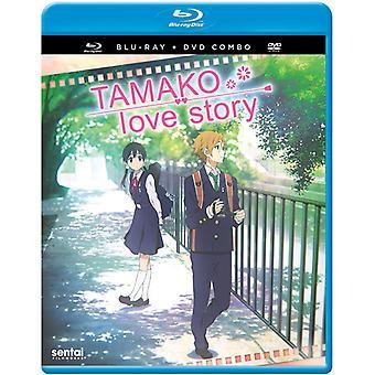 Tamako Love Story [Blu-ray] USA import