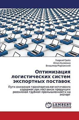 Optimizatsiya Logisticheskikh Sistem Eksportnykh Postavok by grisz Georgiy