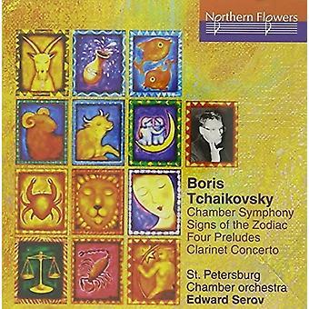 St. Petersborg Kammerorkester / Serov - Boris Tchaikovsky: salen Symphony 4 Præludier [CD] USA import