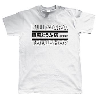 Fujiwara Tofu sklep, JDM męskie Tshirt