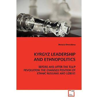 Omuralieva & Munara によるキルギスのリーダーシップと Ethnopolitics