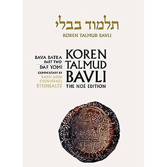 Koren Talmud Bavli - Vol. 28 - Bava Batra Part 2 - B & W Edition - Heb