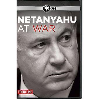 Frontline: Obama Netanyahu y la bomba [DVD] USA importar
