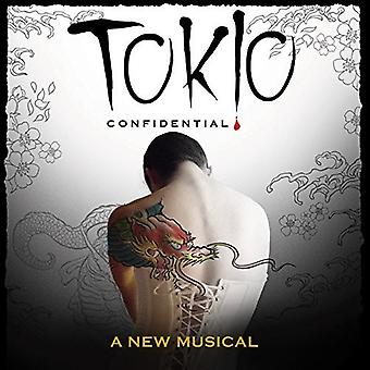Forskellige kunstner - Tokio Confidential: A nye musikalske [CD] USA import