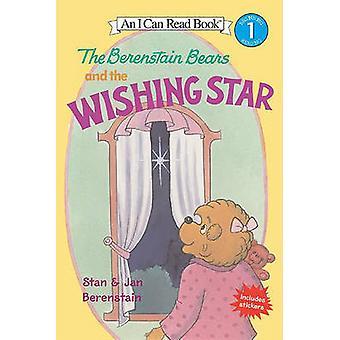 أن الدببة بيرنستين والنجم الراغبة بيرنستين ستان-يان