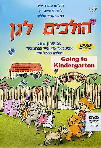 Going to Kindergarten [DVD] USA import