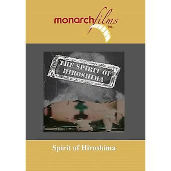 Spirit of Hiroshima [DVD] USA import