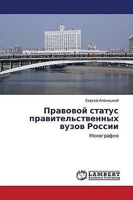 Pravovoy Status Pravitelstvennykh Vuzov Rossii by Aponitskiy Sergey