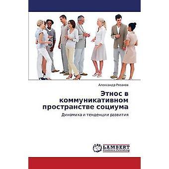 Etnos V Kommunikativnom Prostranstve Sotsiuma by Ryazanov Aleksandr
