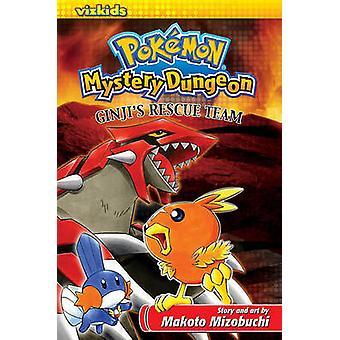 Pokemon Ginjis Rescue Team by Makoto Mizobuchi - Makoto Mizobuchi - 9