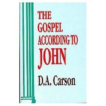 Evangelium enligt John (pelaren kommentarer)