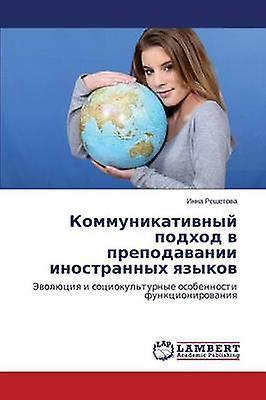 Kommunikativnyy Podkhod V Prepodavanii Inostrannykh Yazykov by Reshetova Inna