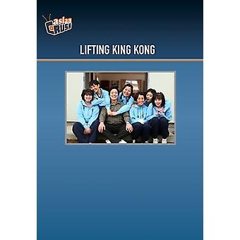 Løft King Kong [DVD] USA import