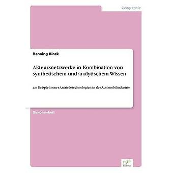 Akteursnetzwerke i fargekombinasjon von synthetischem und analytischem av Hinck & Henning fremhevet html ah?