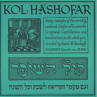 David Hausdorff - Kol Ha'Shofar (Call of Shofar) [DVD] USA import