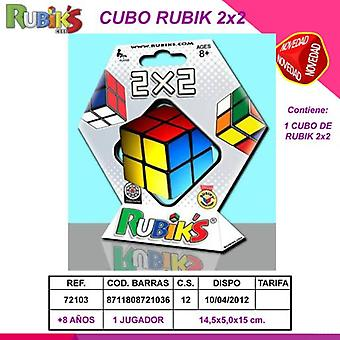 Goliath Rubik's Cube 2X2 (Toys , Boardgames , Logic And Ingenuity)