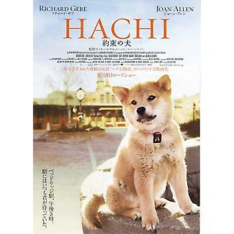 Hachiko A Dogs Story Movie Poster (11 x 17)