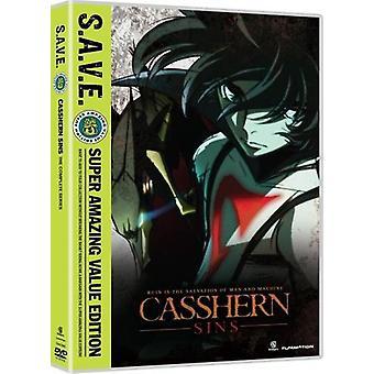 Casshern: Complete serie S.a.V.E. [DVD] USA importeren