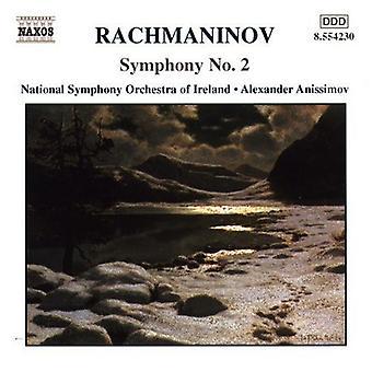 S. Rachmaninoff - Rachmaninov: Symfoni nr. 2 [DVD] USA import
