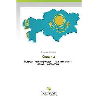 Kazakhi par Sadykov Seydulla