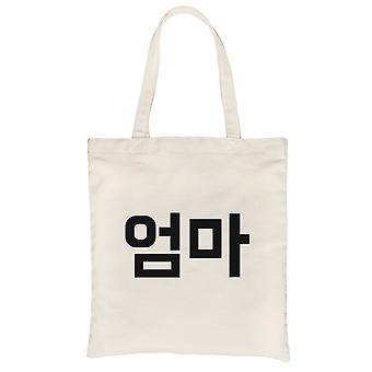 Mom Korean Letters Natural Heavy Cotton Canvas Bag Mothers Day Gift