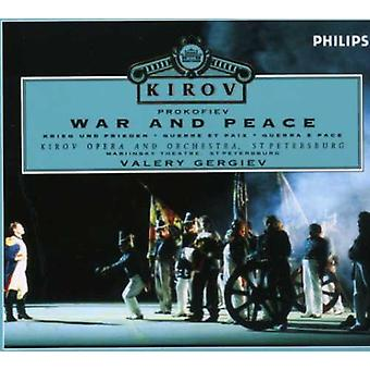 S. Prokofiev - Sergei Prokofiev: War and Peace [CD] USA import