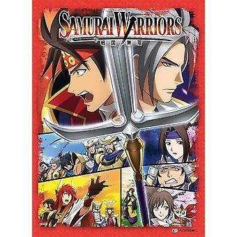 Guerreros de Samurai: La serie completa [DVD] USA importar