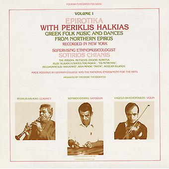 Periklis Halkias - Vol. 1-Epirotika with Periklis Halkias: Greek Folk [CD] USA import