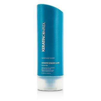 Keratin Complex Smoothing Therapy Keratin Color Care Shampoo (For All Hair Types) 400ml/13.5oz