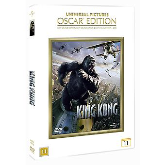 King Kong Oscar Edition (DVD)