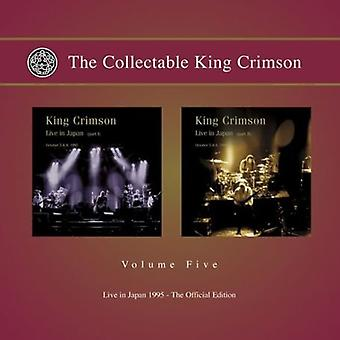 King Crimson - Vol. 5-Collectable King Crimson [CD] USA import