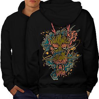 Dragon Asian Myth Men BlackHoodie Back   Wellcoda