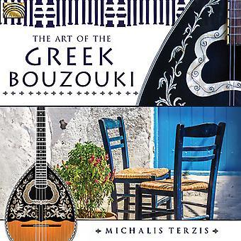 Terzis, Michalis / Terzis, Papathanasiou - Art des USA Bouzouki grec [CD] import