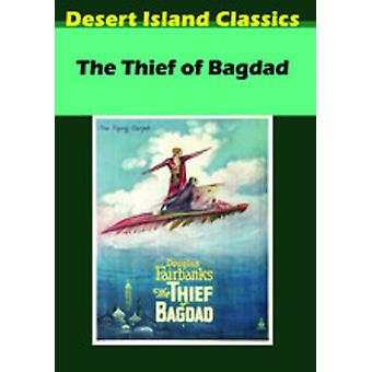 Thief of Bagdad [DVD] USA import