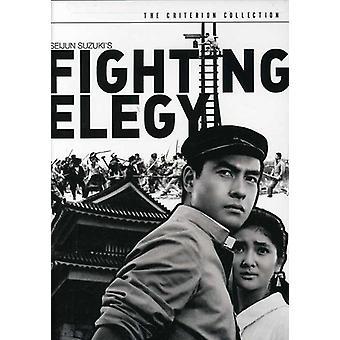 Bekämpfung der Elegie [DVD] USA import