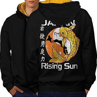 Rising Sun Japan Koi Men Black (Gold Hood)Contrast Hoodie Back | Wellcoda