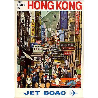 The Orient Is Hong Kong Jet Boac Poster Print Giclee