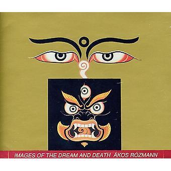 Akos Rozmann - billeder drøm og død [CD] USA Importer