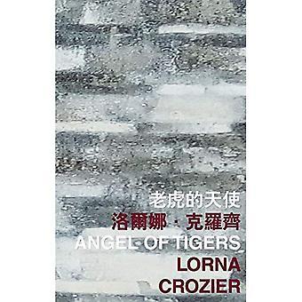 Engel van tijgers (internationale poëzie nachten in Hong Kong)