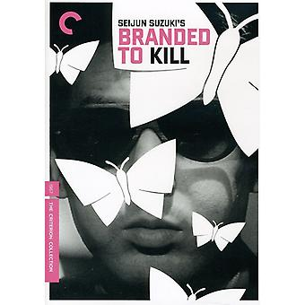 Branded to Kill [DVD] USA import