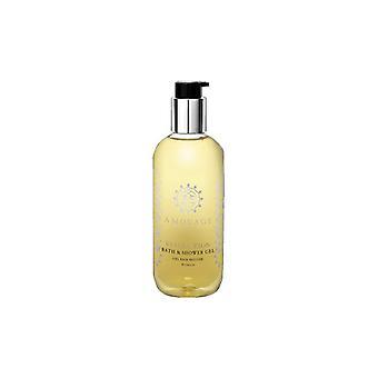 Amouage Reflection Women Bath & Shower Gel 10oz/300ml New In Box